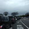 大行列!石川県立航空プラザの駐車場問題。(小松市・石川県