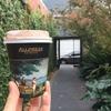 広いシェアを誇るコーヒーブランド