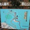 隆元墓所の入口