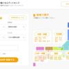 【アットキャドの派遣求人検索サイト】リニューアルのお知らせ!!