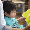 【おすすめ本】自分がないモラハラ被害者が学ぶ『「自分がない大人」にさせないための子育て』【書評】