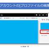 使わないと損! Outlook.comのメールエイリアス(別名) 使い方を図解入りで紹介