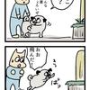 【犬漫画】顔から着地する犬