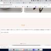 4月5日 html修正(カルーセル、フォーム欄)