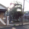 大阪めぐり(203)