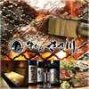 【オススメ5店】中津市(大分)にある焼酎が人気のお店