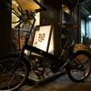 響珈琲 @天満,大阪 ;自転車乗りが集まりそうなコーヒーショップ