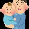 育児日記  〜生後73日目  パパとベビちゃん初めて2人きりで過ごしました!!〜