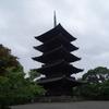 雨の東寺と真如堂