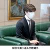 2021.5.14 フィギュアスケート宇野選手が梅村総長・理事長、学長を表敬訪問 2020-21シーズンの成績を報告