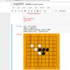 Jupyterノートブック上でJavaScriptからカーネルのコードを実行する方法
