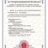 aqsiq中国―AQSIQ証書取得によくある質問