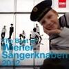 クラシック倶楽部「ウィーン少年合唱団 演奏会」から【ぽろり其の一】~《ウィーン少年合唱団/天使の歌声~最新ベスト2012【CD】》