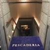 【銀座】オイスターバー・ペスカデリアでセカウマな牡蠣を食べる