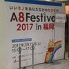 【初心者でも楽しめた!】A8フェスティバルin福岡に行ってきたのでレポートします