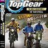 ベトナムで感じた疑問。バイク軍団はどこに行くのだろう?