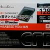 CFD CSSD-S6T128NHG5Q 換装 2014