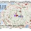 2017年08月28日 06時28分 長野県南部でM3.2の地震