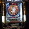 メダルゲーム プッシャーになった!パチンコ トキオデラックス を遊んでみました