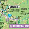 愛媛県松山市の王道サイクリングコース~重信川自転車道~