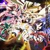 【第1期~第4期】シンフォギアシリーズの変身バンク集 GIFバージョン【無印/G/GX/AXZ】