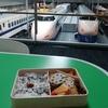 【日本縦断59日目】2018/10/31 リニア鉄道館