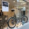 うちの会社の裏にあるちっちゃな自転車ショールーム、これか。かっこいいな。16万円はちとお高いが……。 https://populomobile.com/