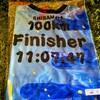 【2017年】柴又100KのフィニッシャーTシャツが到着!【デザイン】