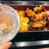 登利平(とりへい)高崎モントレー店 高崎駅ビルの鳥めしの有名店で昼酒