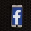 Facebookアプリで「接続できません」の原因、対処法!【接続エラー、iPhone、Android、スマホ】