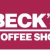 「ベックスコーヒーショップ」と「ベッカーズ」が同じだと思っていた人へ:一緒に取り上げました。だってどっちもJR東日本だから。
