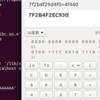 【pwn 4.2】r0pbaby - DEFCON CTF 2015