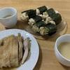 【料理】今日の簡単ランチ(自家製悪魔のおにぎり)【レシピ付き】