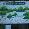愛山渓に登山に行ったら道に迷って熊に出会った日