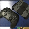 Nintendo Switch Pro コントローラを購入、使用感を書く
