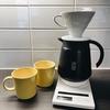 お家コーヒー、コーヒーメーカーを手放しHarioのドリップコーヒーに落ち着きました。