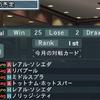 【EWET】36-37CLSF leg1ソシエダ