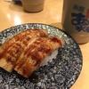 【函館旅】食べることには飽きない まるかつ水産の回転寿司、お前もか!