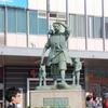 #4 岡田准一演じる黒田官兵衛のゆかりの地 岡山城へ
