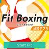 【FitBoxing公式アプリ】最新情報で攻略して遊びまくろう!【iOS・Android・リリース・攻略・リセマラ】新作の無料スマホゲームアプリが配信開始!