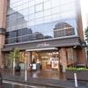 日本大通り「LES ANGES Baie(レ ザンジュ ベイ)」〜鎌倉のパティスリーが山下公園近くに新規オープン〜