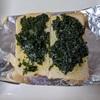 【書籍】『海藻の歴史』から、①フランスの海藻バター『ボルディエ』を取寄せる。②レシピから『わかめバタートースト』を作る。