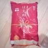 ふるさと納税、1万円でお米15キロが10キロに…今年はお米じゃない返礼品にしようと思います。