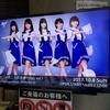 10/8ロッカジャポニカ武者修行GIG vol.1 渋谷duoリリスクDEVILNOID