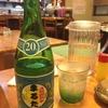 沖縄でお酒を教えていただきました。