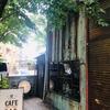 二子玉川のカフェ Cafe Soul Tree  もと鉄工所を改装した美味しいカフェでした。