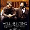 いやぁ、今更ですが…:映画評「グッド・ウィル・ハンティング」