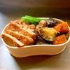 豚肉の味噌漬けとナスの生姜醤油焼き弁当
