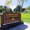 ツアーじゃなくても行けるダイアモンドヘッド~バスと足でプチ登山~