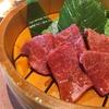 食べることには飽きない 兵庫県三田市の焼肉ひまわりで贅沢ランチ!